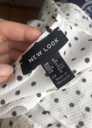 Блуза новая распродажа