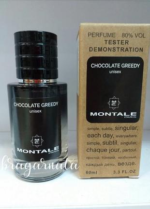 🍫шоколад монталь унисекс аромат, духи для женщин и мужчин
