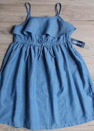 Платье,сарафан old navy для девочки 3-4 года (рост 98-104)