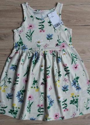 Платье,сарафан h&m для девочки 4-6 лет(рост 110-116),6-8 лет(рост 122-128),8-10 лет(рост 134-140)