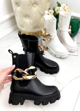 Ботинки женские демисезонные челси чёрные белые
