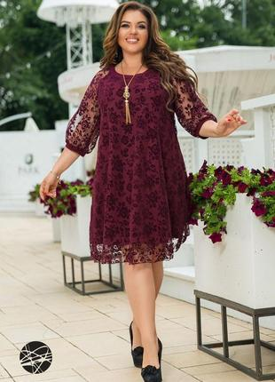 Платье а-силуэта с объёмными рукавами бордовый