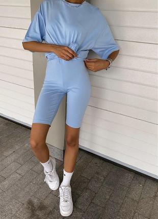 Костюм с шортами летний женский велосипедки футболка голубой