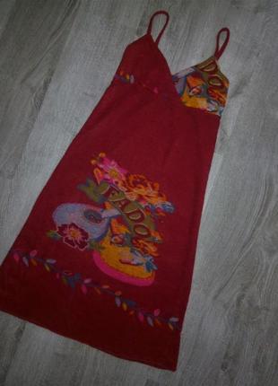 Португалия винтажное платье сарафан с красивым принтом