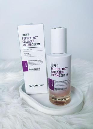 Лифтинг сыворотка с пептидами neogen sur.medic super peptide 100™ collagen lifting serum 50мл