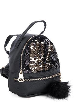 Трендовый рюкзак с паетками рюкзачек черный