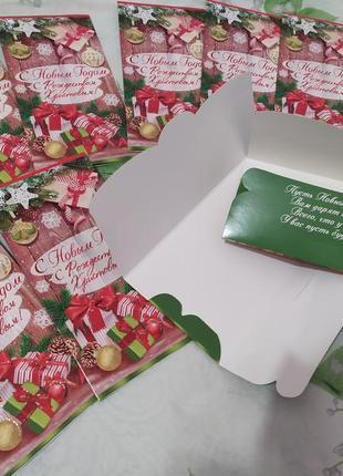 """Конверт для денег """"с новым годом и рождеством христовым"""" с пожеланиями"""