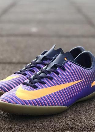 Nike mercurial vapor 11 ic футзалки