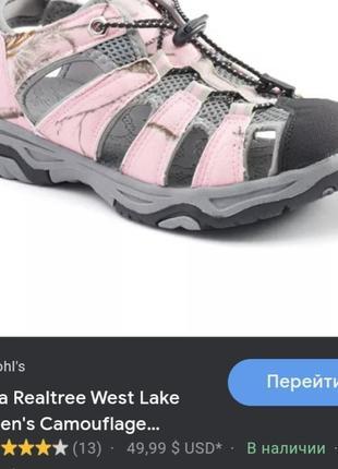 Itasca сандалии босоножки как keen, merrell, teva, karrimor