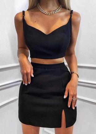 Костюм юбка с топом