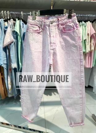 Розовые джинсы mom мом турция