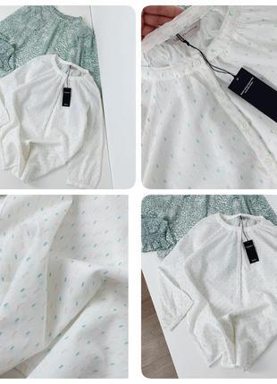 Рубашка. сорочка. massimo dutti