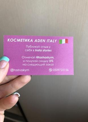 Италия 🇮🇹 карандаши для глаз аден матовые стойкие гипоаллеогенны5 фото