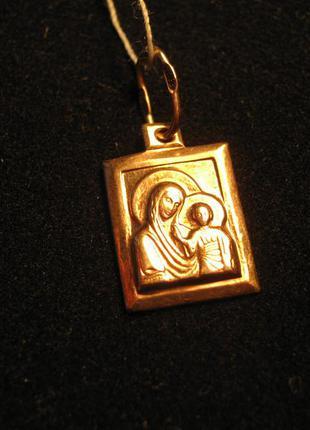 Золотой кулон-ладанка