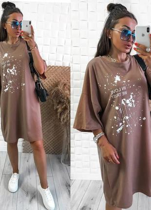 Женское платье в стиле удлиненная футболка с принтом