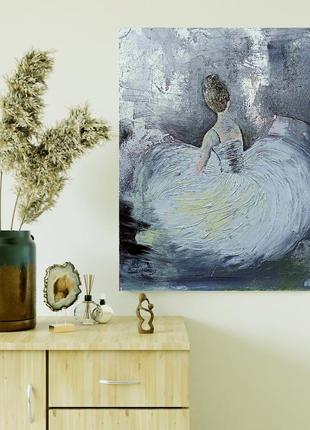 Картина «балерина», олія, 40х50