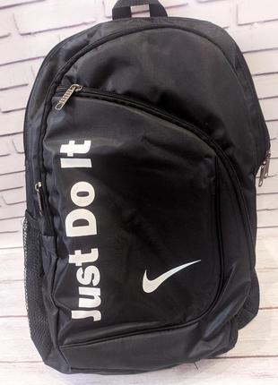 Спортивный  черный городской рюкзак nike найк