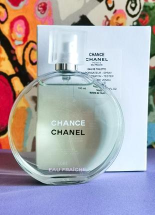Оригинал 🔥тестер chance eau fraiche 100 ml, волшебный женский аромат
