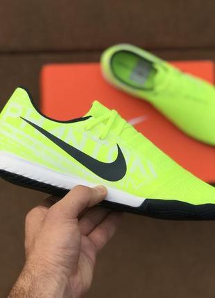 Nike phantom venom academy ic футзалки