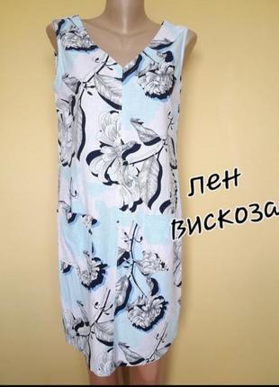 Милое легкое льняное платье,карманы