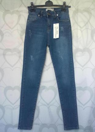 Акция!!! джинсы скинни с потёртостями от zeo basic, р. 27.