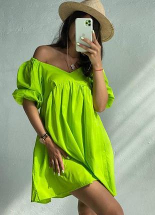 Шикарное платье (разные цвета)🤤