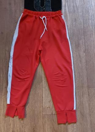 Спортивные брендовые штаны укороченные легкие 42-44 майка в подарок