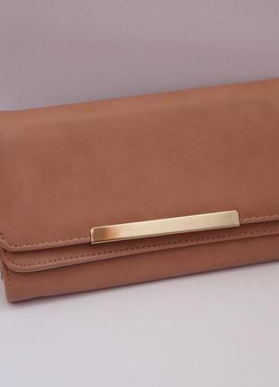 Красивый, стильный, вместительный кошелек