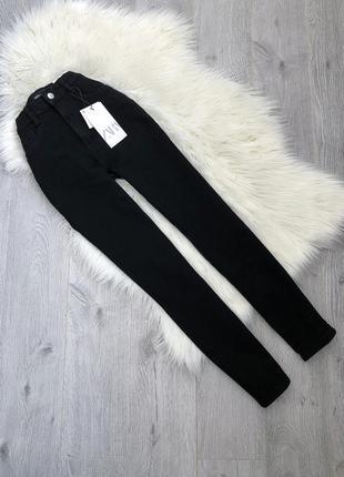 Универсальные базовые джинсы с высокой талией