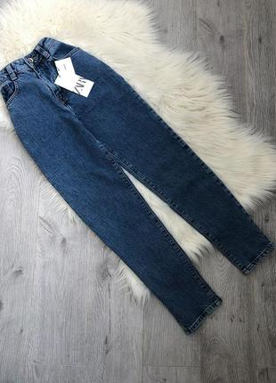 Универсальные джинсы мам мом mom slim fit