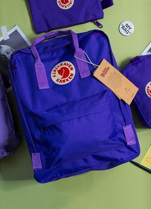 Рюкзак канкен классик, fjallraven kanken classic, сиреневый, фиалетовый, синий, акция, подарок, школьный, шкільний