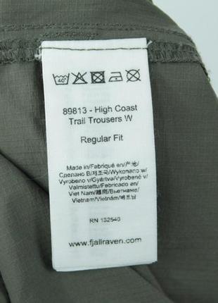 Шикарные трекинговые брюки fjallraven high coast trail ladies trousers9 фото