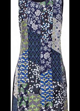 Новое платье  desiqual
