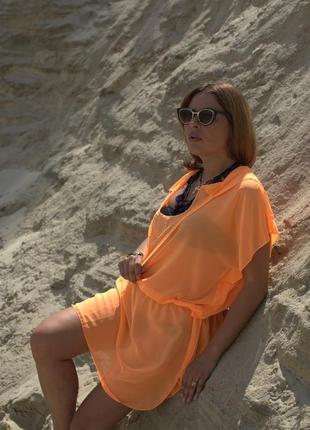 Женское пляжное парэо