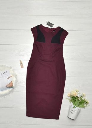 Чудове плаття dorothy perkins.