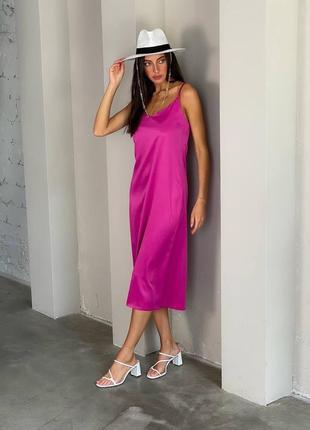 Сатиновое платье (все расцветки)