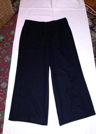 Лёгкие,нарядные брюки палаццо,клёш,юбка-брюки,высокая посадка,большого размера