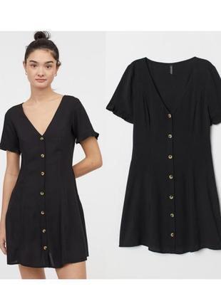 Черное платье сарафан на пуговках h&m