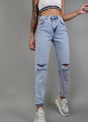 Женские джинси мом бойфренди mom 🇹🇷