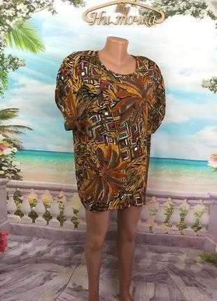 Легкая блуза из вискозы 54-56р