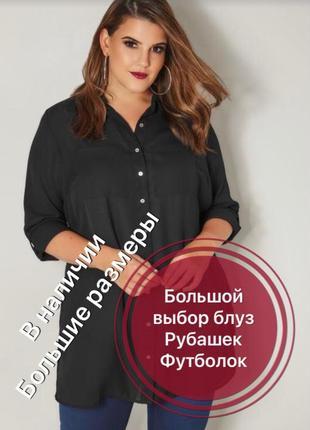 Большой выбор блуз рубашек / шифоновая блуза