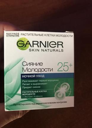 Дневной крем для лица garnier skin naturals сияние молодости 25+
