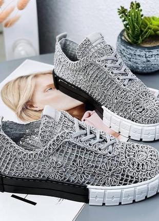 Sale! женские серые кроссовки кеды  на узкую и  широкую полную ногу