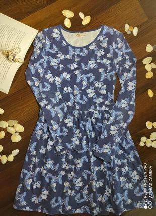 Плаття в метелики