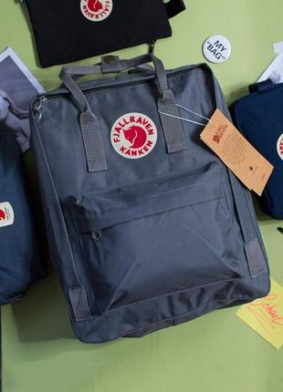 Рюкзак канкен классик, fjallraven kanken classic, темно серый, графит, граффит, акция, подарок, школьный, шкільний портфель