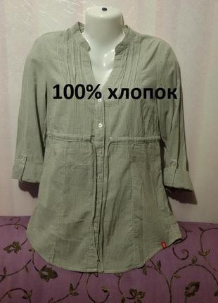 Рубашка котоновая (пог 49-50 см) германия 12