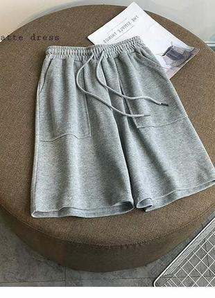 Летние шорты бермуды удлиненные длинные широкие модные трендовые с резинкой и шнурком