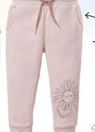 Спортивные штаны на девочку lupilu
