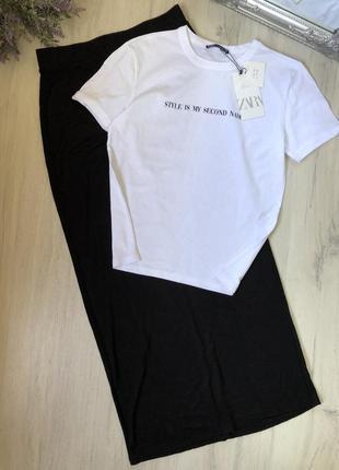 Чёрная юбка длинная