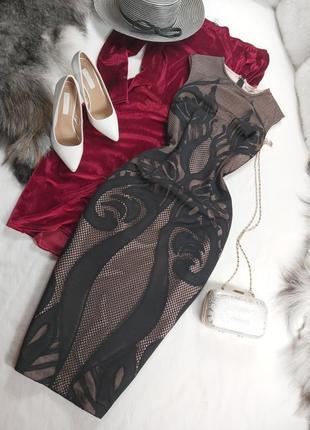 Очень красивое вечернее платье миди